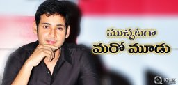 mahesh-babu-does-three-films-for-14-reels-banner