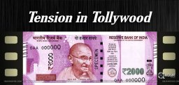 fake-200notes-tension-in-tollywood-details