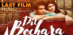sushant-singh-rajput-s-last-film-dil-bechara-will-premiere-on-disney-hotstar-on-