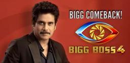 bigg-boss-season-4-telugu-coming-soon