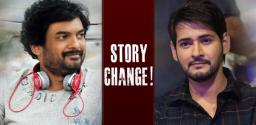 mahesh-showed-no-interest-puri-changes-the-entire-story