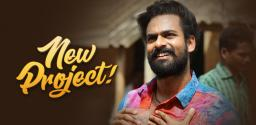 before-uppena-release-vaishnav-signs-his-next