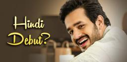 akhil-to-do-a-hindi-web-series