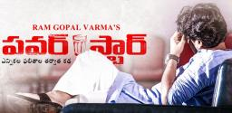 rgv-powerstar-trailer-disappoints-trailer-leaked-refund-issued