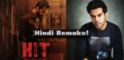 dil-raju-confirms-rajkumar-rao-in-hit-hindi-remake