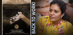 karanam-malleswari-director-sanjana-reddy-back-to-work