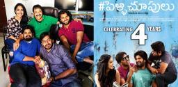raj-kandukuri-remembers-pelli-choopulu-on-its-fourth-release-anniversary
