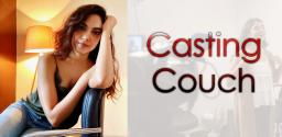 Ritu Varma Talks About Casting Couch!
