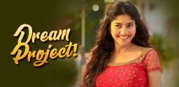 sai-pallavi-dream-project-dance-based-drama