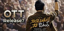 sai-dharam-tej-next-skips-theatrical-release
