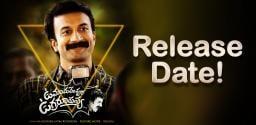 satya-dev-venkatesh-maha-umur-netflix-release-date