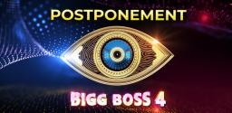 Bigg Boss Launch Gets Pushed To September