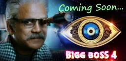 Nagarjuna Gives Us A Glimpse Of Bigg Boss 4