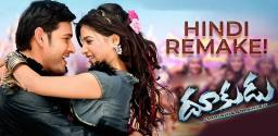 Stage Set For Hindi Remake Of Dookudu