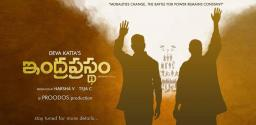 'Indraprastham' based on the lives of YSR & CBN
