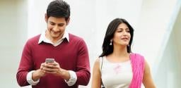 Mahesh Babu Appreciates Shruthi's Edge