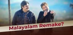 pawan-trivikram-to-collaborate-for-this-malayalam-remake