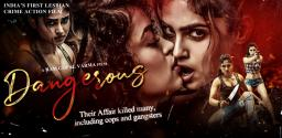 Varma Announces First-Ever Indian Lesbian Film