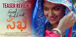 Keerthy Suresh Impresses Yet Again With The Teaser Of Good Luck Sakhi