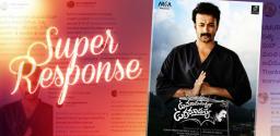 celebrities-share-super-hit-reviews-on-satyadev-uma-maheswara-ugra-roopasya