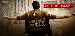 Teju's Film Is Getting Ready For OTT Release