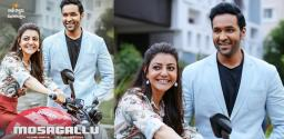 kajal-as-vishnu-sister-in-mosagallu