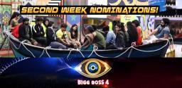 bigg-boss-telugu-4-9-members-in-the-nominations
