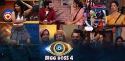 bigg-boss-telugu-4-new-luxury-budget-task-in-the-house