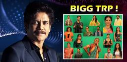bb4-telugu-opening-episode-trp