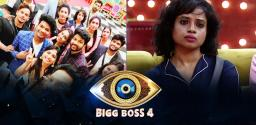 bigg-boss-telugu-4-harika-fake-elimination-bigg-bomb-on-devi