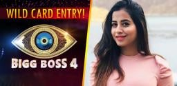 Bigg Boss Telugu: Swathi Deekshith To Enter The House Tomorrow