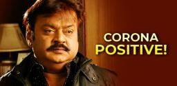 Tamil Actor Vijayakanth Tested Positive For COVID-19