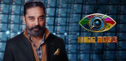 Bigg Boss Tamil To kick-Start On October 4th