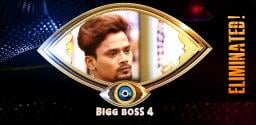 Exclusive: Mehboob Eliminated From Bigg Boss House