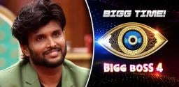 kumar-sai-has-that-bigg-edge