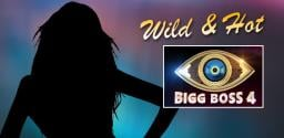 yamini-bhaskar-wild-card-entry-bb4
