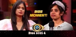 Bigg Boss Telugu 4: Episode 22: Devi Nagavalli Drops Bigg Bomb On Ariyana Glory