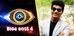 jabardasth-fame-avinash-enters-bigg-boss-house-on-thursday