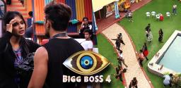 Bigg Boss Telugu 4: Episode 24: New task Introduced In The House