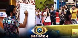 bigg-boss-telugu-4-bigg-boss-gives-punishment-to-housemates