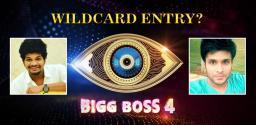 bigg-boss-season-4-avinash-sai-kumar-as-wild-card-contestants