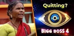 gangavva-to-quit-bigg-boss-tv-show