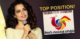 Telugu Film Industry Is Top In The Country: Kangana