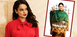 Kangana Free Publicity For New Film
