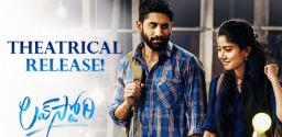 naga-chaitanya-love-story-only-in-theatres