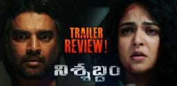 Anushka Nishabdham Trailer Hints A Thriller