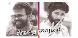 vijay-deverakonda-and-sukumar-team-up-for-a-new-project