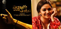 Sarkaru Vaari Paata: Makers Goes To And Fro On Keerthy Suresh Selection!