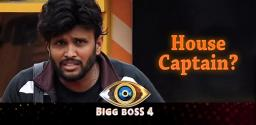 Bigg Boss Telugu: Exclusive: Kumar Sai to become next captain of the house