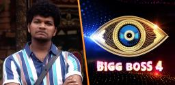 bigg-boss-telugu-episode-47-avinash-becomes-captain-and-dictates-rules